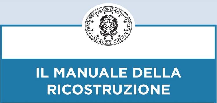 Sisma 2016, pubblicato il Manuale della ricostruzione per privati e aziende